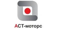 АСТ-Моторс
